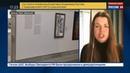 Новости на Россия 24 • В Бельгии полиция конфискует полотна Малевича, Кандинского и Родченко, в которых заподозрили подделк