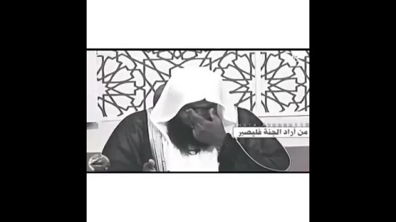 مؤثر جدا .من أراد الجنه فليصبر للشيخ بدر المشاري.mp4
