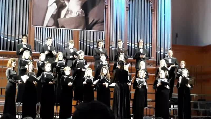 Камерный хор Московской государственной консерватории имени П.И. Чайковского А. Эшпай Песня о криницах