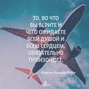 Дмитрий Поляченко фото #36