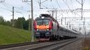 ЭП20-013 несется с поездом №747А Невский экспресс сообщением Санкт-Петербург - Москва