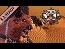 3 2 Heavy Sunder Build Berserker Marauder Path of Exile War For The Atlas Bestiary