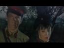 Фильм про вооруженный конфликт у реки Халхин-Гол СЛУШАЙТЕ НА ТОЙ СТОРОНЕ