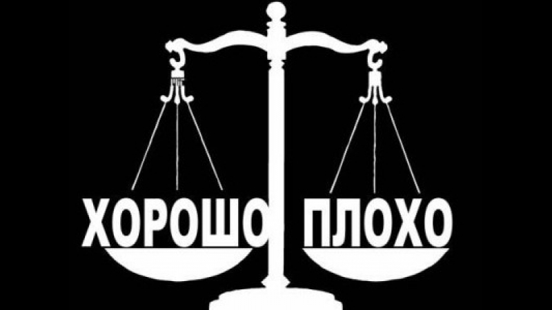 LIVE! Грани дозволенного законом и общественной моралью: когда тайны личной жизни становятся достоянием