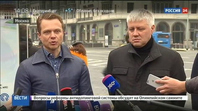 Новости на «Россия 24» • Ликсутов: пассажирами Магистрали станут 850 тысяч человек
