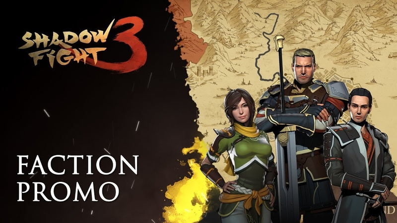 Shadow Fight 3: Faction promo