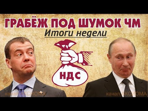 Садистские реформы уже выходят за грань терпения Итоги недели