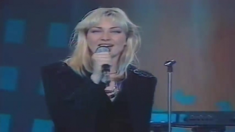 Ace Of Base - Wheel Of Fortune (1993) Live