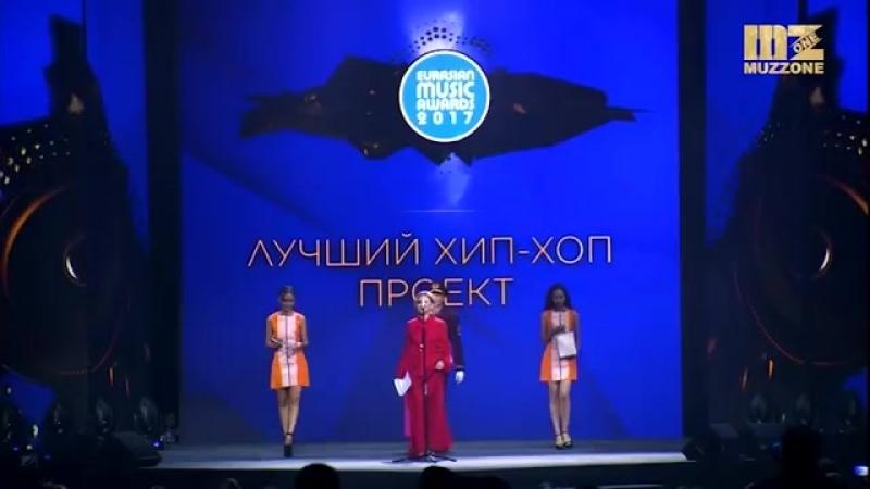 2yxa_ru_EMA_2017_Baller_-_pobeditel_v_nominacii_Luchshiy_hip-hop_proekt__F47GAYcDpkA.mp4