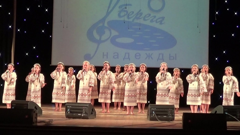 Международный проект Берега надежды 20/04/2018 г. Екатеринбург