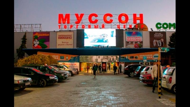 Отменено решение о приостановке деятельности ТЦ «Муссон» в Севастополе