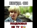 A ŧvoý małén'kiý piźđéŧs 🌀🔥 ⁂ A F F É С T I Θ N ⁂