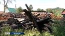 Более 600 сёл и деревень до сих пор остаются без пожарной охраны