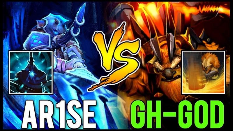 AR1SE Best Magnus vs GH-GOD Signature Earthshaker - Big RP vs Echo Slam