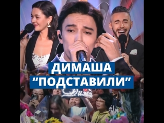 "Димашу не включили микрофон на ""Новой волне"": ведущие посмеялись над ним"
