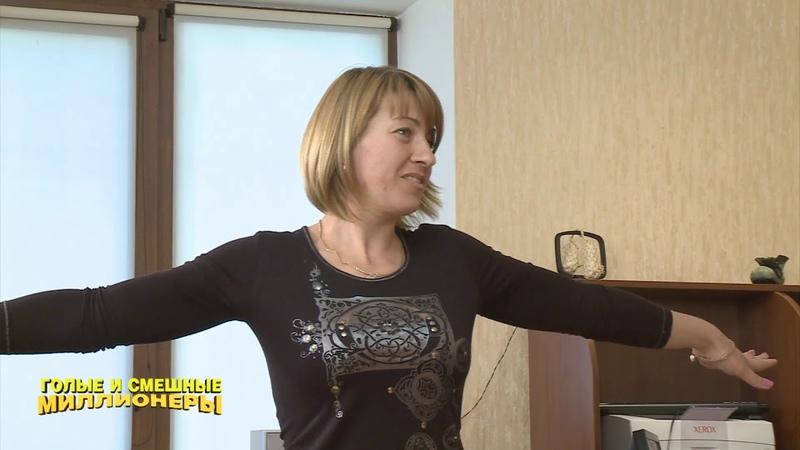 Голые и Смешные Производственная гимнастика для женщин