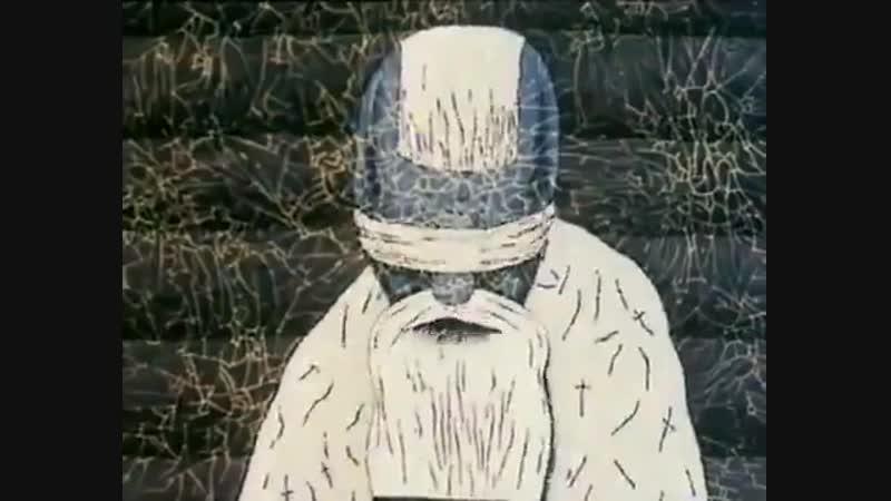 Потец ( 1991 ) Александр Федулов Жуткий советский мультфильм