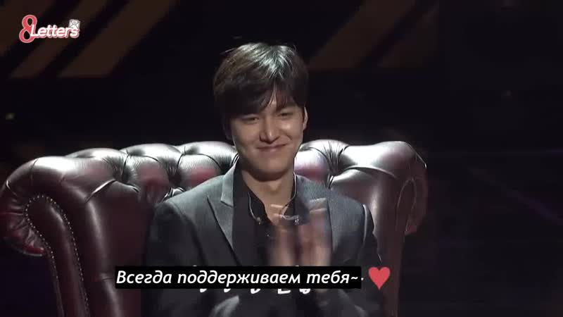 20181123【RUSSUB by Minholand】LEE MIN HO - 8 letters Surprised Teaser Two