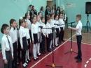 Битва хоров 1 А класс 18 03 2018 г