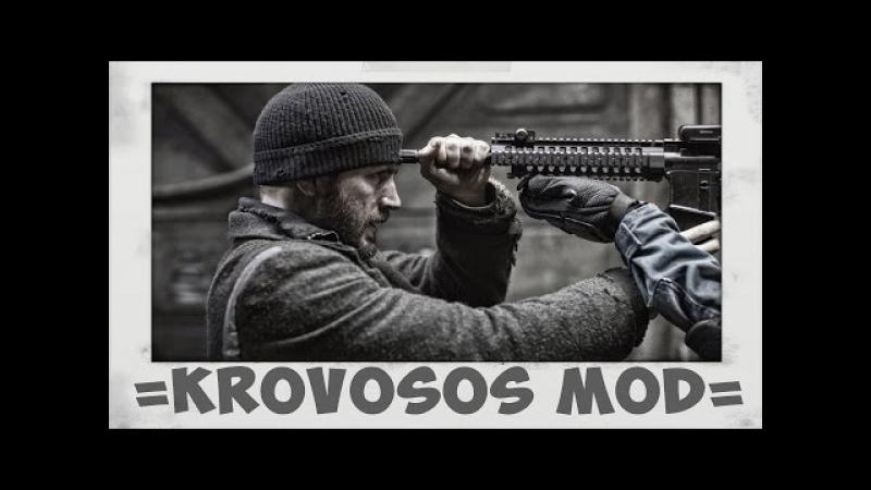 Антишнапс - Первый взгляд: STALKER SHOC -=KROVOSOS MOD=- V 3.8