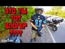 РАЗБОРКИ БАЙКЕРОВ НА ДОРОГЕ Мотоциклисты и полиция...