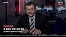 Пиховшек Порошенко не игрок, а болван в старом польском преферансе 25.07.18