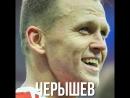 Спасибо, сборная России