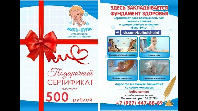 2018 11 11 Буль буль Сергей Егоров
