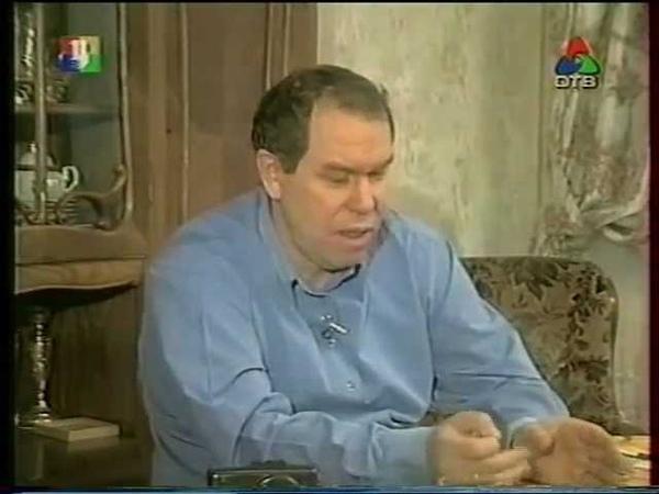 Исповедь генерала Лев Рохлин