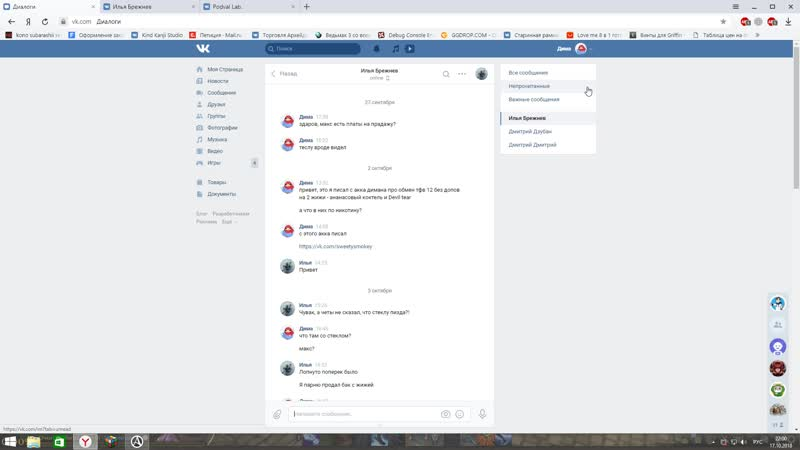 Desktop 2018.10.17 - 22.00.14.01