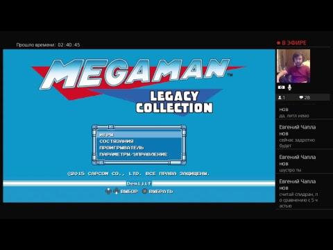 Rockman/Megaman Legacy Collection vol part 6