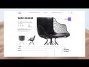 Магазин по продаже стульев и диванов OLA