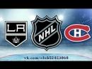 Los Angeles Kings vs Montréal Canadiens 11 10 2018 NHL Regular Season 2018 2019