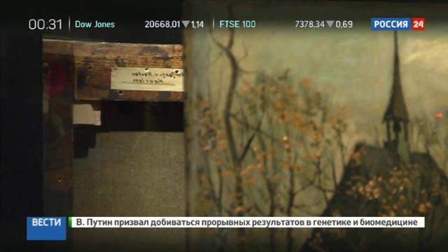 Новости на Россия 24 В музей Амстердама вернули две картины Ван Гога украденные 14 лет назад