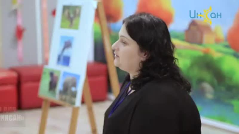 Образовательный центр Умники и умницы оказывают помощь подопечным фонда