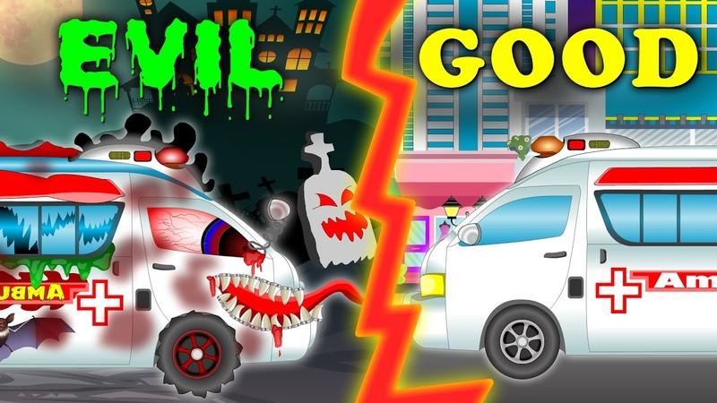 Good VS Evil | Ambulance For Kids | Emergency Vehicles Cartoon | Scary Street Vehicles