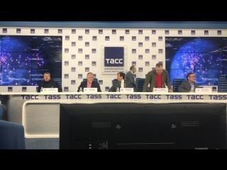 #НочьВыборов2018 пресс-конференция в #ТАСС