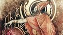 История The Elder Scrolls: Исчезновение двемеров и Проклятие Азуры. Глава 4