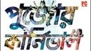 Badamtala Ashar Sangha Kolkata Puja carnival 2018