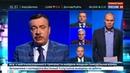 Новости на Россия 24 Эксперты об активизации террористов в Афганистане