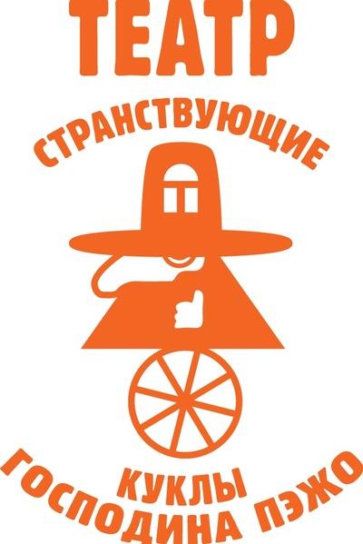 Μаксим Εвдокимов