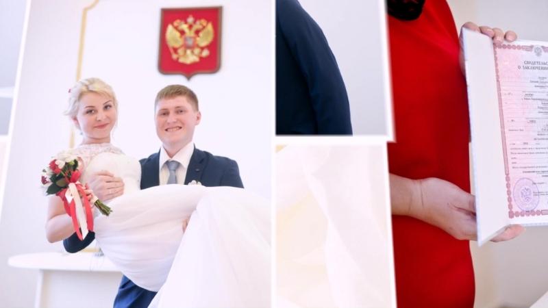 Юлия и Евгений 27.07.18
