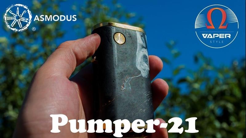 AsMODus Pumper 21 | Солидный Squonk