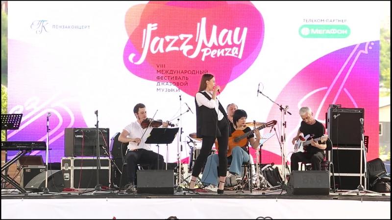 Jazz may penza 2018_Necessarily-So