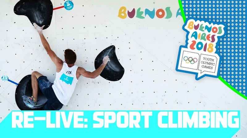 RE-LIVE | Day 02: Sports Climbing | Youth Olympic Games 2018 | Buenos Aires