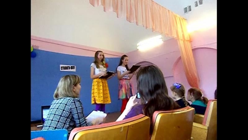 Богомолова Алина и Ермакова Юлия-ведущие.