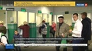 Новости на Россия 24 Вооруженный грабитель задержан в московском банке