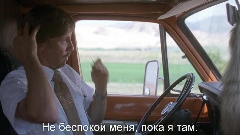 Наполеон Динамит Napoleon Dynamite (2004) Eng Rus Sub (720p HD)