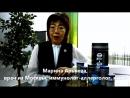 Врач иммунолог аллерголог Марина Арьяева о нанороботах организма трансферфактор 2