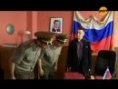 Новый ротный ролик времен президентства Медведева, с намеком на оного
